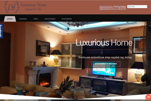 luxurioushome.gr